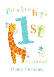 happy birthday cards for 1 year boy
