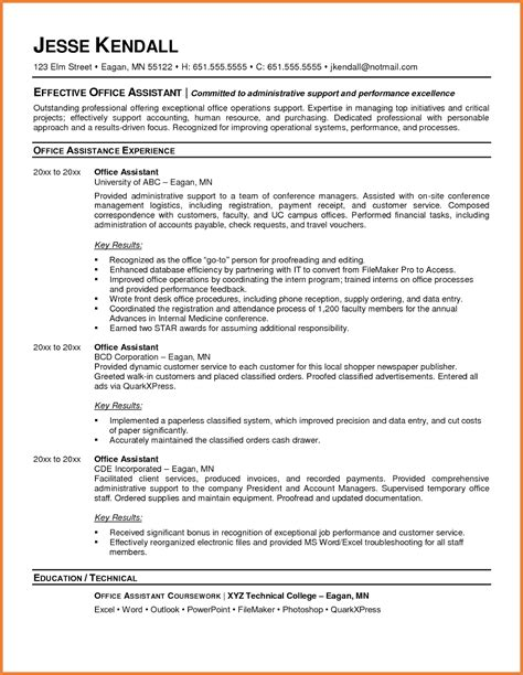 resume exles for office assistant front desk resume sop