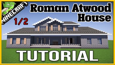minecraft atwood house tutorial 1 2