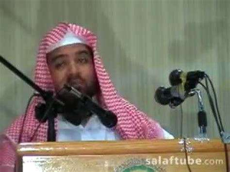 biography nabi muhammad saw dalam bahasa inggris muhammad hadits nabi saw email address photos phone