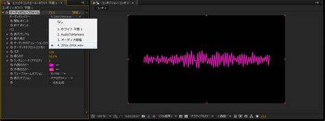 after effects aep 音のデータとafter effects その1 at aep project