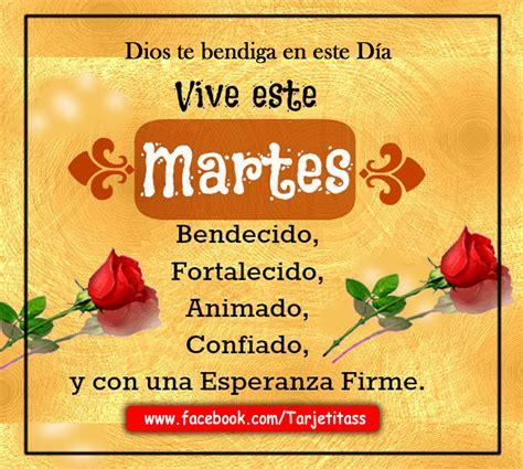 imagenes dios te bendiga feliz martes feliz hermoso martes para ti dios te bendiga de la