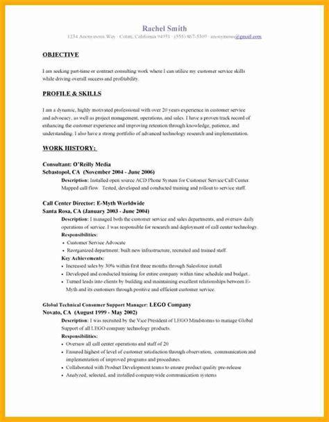 100 data analyst sle resume data analytics resume
