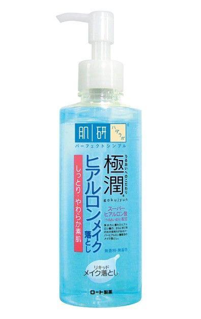 Moisturizer Korea Terbaik cuci muka cara ala suzy korea petua kecantikan ala korea pencuci muka terbaik