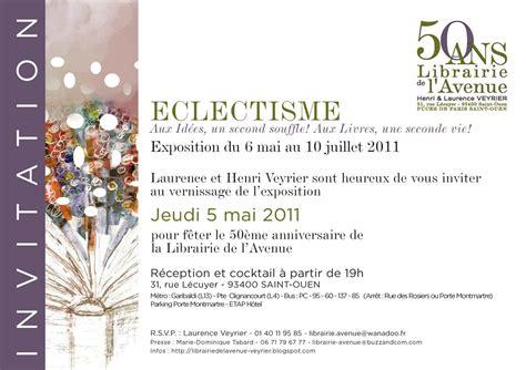 Modele De Texte Pour Invitation Anniversaire 50 Ans De Mariage texte invitation anniversaire 50 ans et 18 ans archives