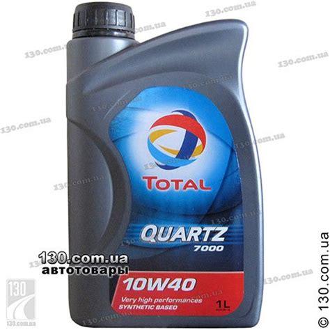Oli Total Quartz 7000 10w40 total quartz 7000 10w 40 buy semi synthetic motor 1 l for cars