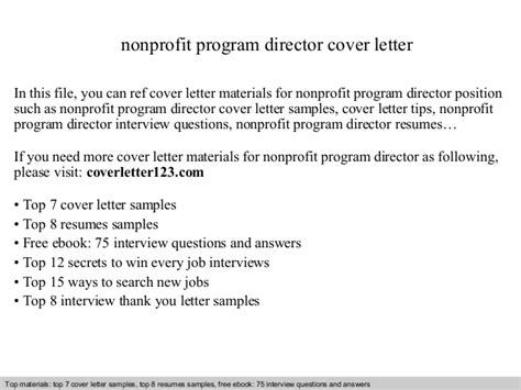 cover letter for program director nonprofit program director cover letter