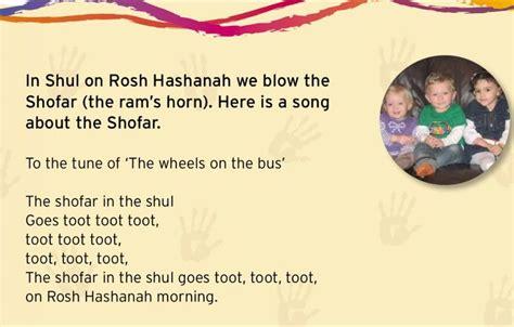 rosh hashana song rosh hashana pinterest songs