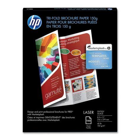 Hp Tri Fold Brochure Paper - hp tri fold color laser brochure paper bright whhite