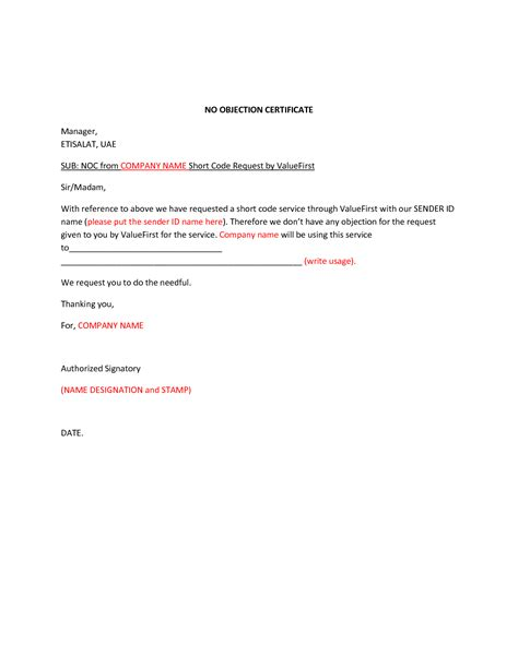 sample no objection letter student certificate template