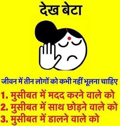benjamin franklin biography in hindi language pin by pooja rajput on hindi pinterest hindi quotes
