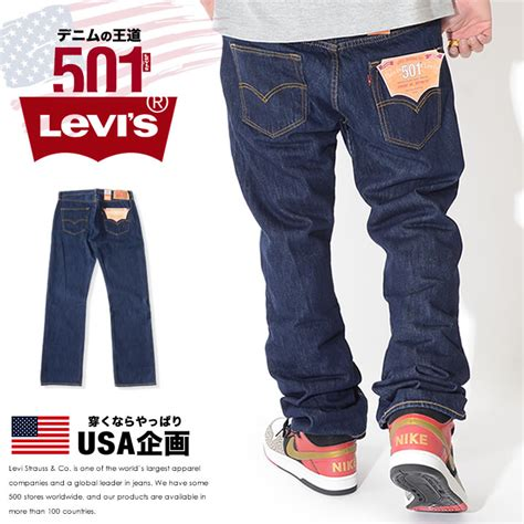Levi S 501 Original Fit The Ben Levis Original clever rakuten global market levis levis 501 original fit casual b hip hop