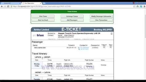 find passengers name of a ticket from pnr number how to find a issue ticket number or pnr or booking on air