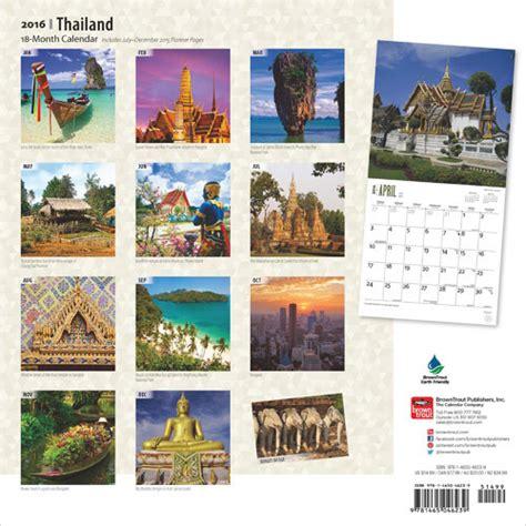 Thailand Calendã 2018 Thailand Calendars 2018 On Europosters