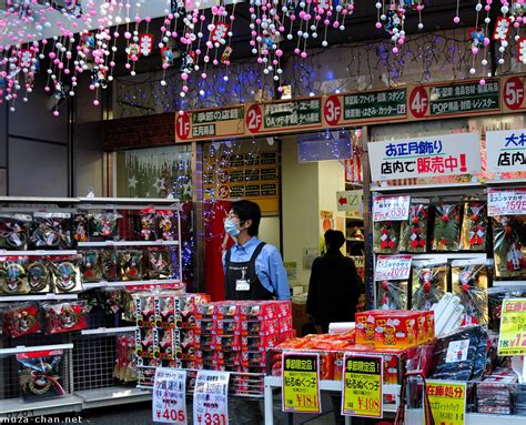 shop decoration for japanese new year decorations shop