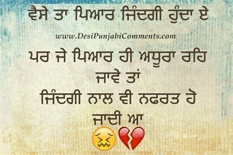 punjabi biography for instagram 1000 images about punjabi quotes on pinterest punjabi