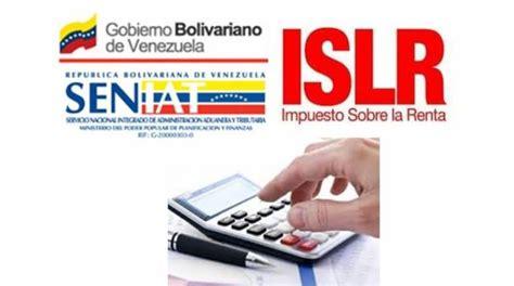 sustraendo del islr 2015 reforma de la ley de impuesto sobre la renta publicado en