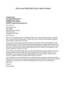 paralegal resume cover letter letter of recommendation