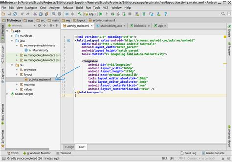 xml layout libgdx android studio подключаем библиотеку mnogoblog