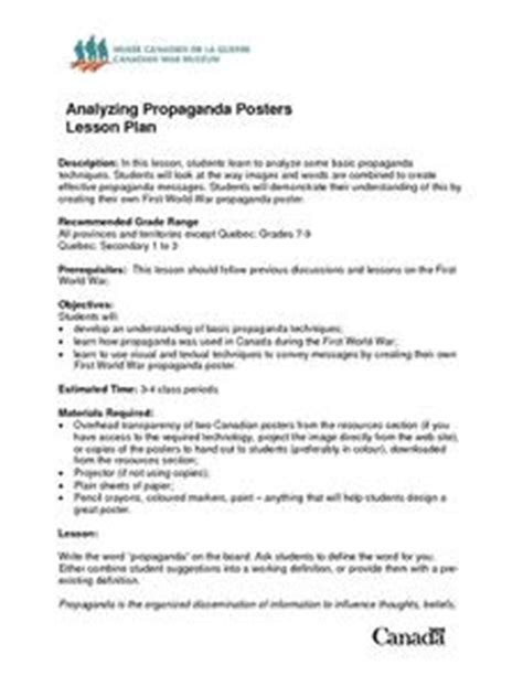 poster layout lesson plan propaganda posters 7th 12th grade lesson plan lesson