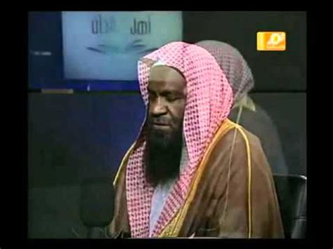 download mp3 al quran imam makkah imam of mecca sheikh adil al kalbani reciting quran youtube