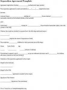 Separation Agreement Template Bc parenting plan child custody agreement template with