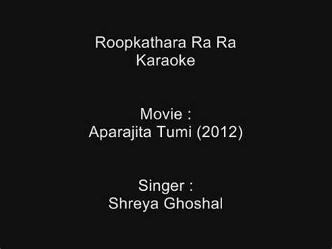 Roopkathara shreya ghoshal marriage