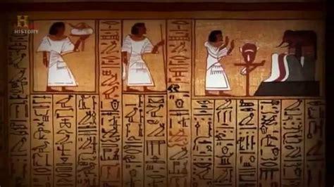 oshin film lektor pl egipska księga umarłych cały film lektor pl youtube