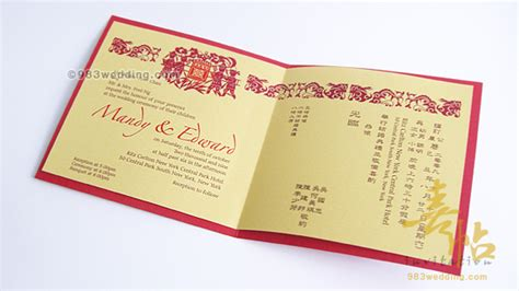 asian wedding card template welcome home 983 wedding invitations