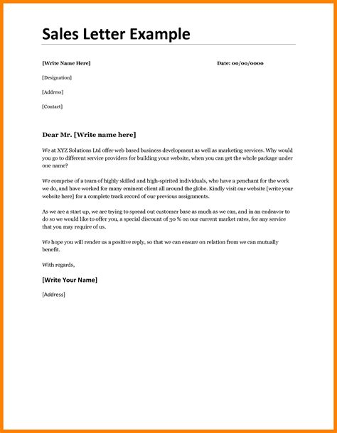 business letter template sle 28 sle letter of sending resume resume sle email for