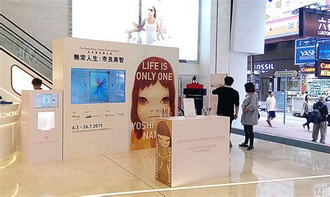 game design hong kong hang lung interactive game tiebusa hong kong photo