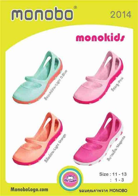 Monobo Jello 2 By Wilokity ขายรองเท าแฟช น monobo ร น jello 2 ขายส ง
