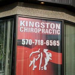 Kingston Detox by Kingston Chiropractic Rehab カイロプラクター 整体 220