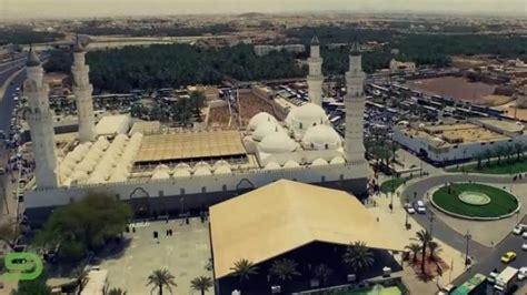 Drone Termahal Di Indonesia inilah foto foto dan dari drone yang merekam keindahan masjid nabawi tribunnews