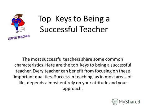 why become a teacher csrfm