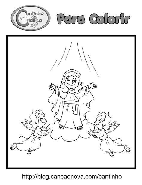 Grupo de Oração Mãezinha do Céu♥: Assunção de Nossa
