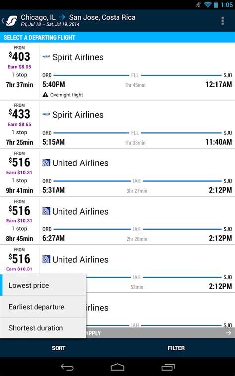 orbitz flights hotels cars screenshot
