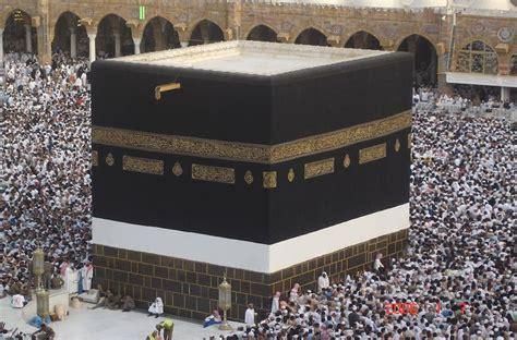 haus des islam umra haus des islam jugendumra