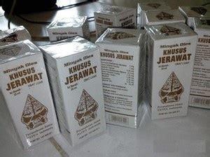 Minyak Cap Wayang Di Apotik minyak obat jerawat cap wayang toko herbal