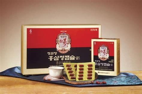Korean Ginseng Extract Capsule Gold korean ginseng extract capsule gold in gangnam gu seoul korea ginseng corporation