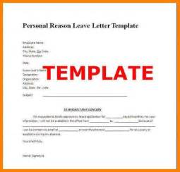 Personal Leave Of Absence Sle Letter 10 Personal Leave Letter Resume Pictures