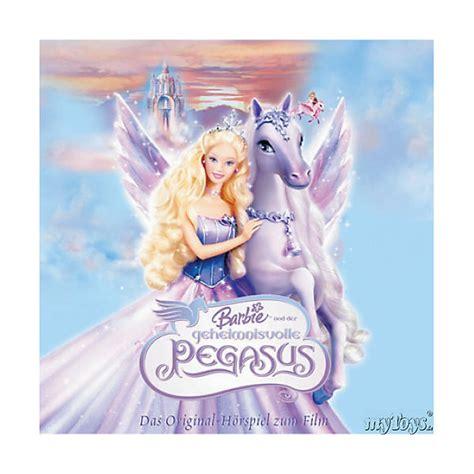 Und Der Geheimnisvolle Pegasus Dvd Cd Und Der Geheimnisvolle Pegasus Mytoys
