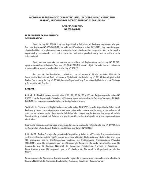 Decreto Supremo 2748 Pdf | decreto supremo no 2748 decreto supremo 006 2014 tr 3601