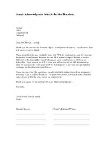 Sample Acknowledgement Letter For Donation Best Photos Of Gift Donation Letter Template Thank You