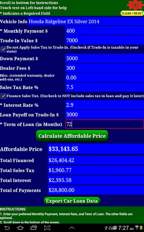 monthly boat payment calculator auto car loan payment calculator pro android apps on