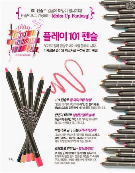 Harga Etude House Eyeliner Pencil chibi s etude house korea play 101 pencil multifungsi