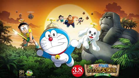 film doraemon ki film doraemon movie 34 shin nobita no daimakyou peko to 5