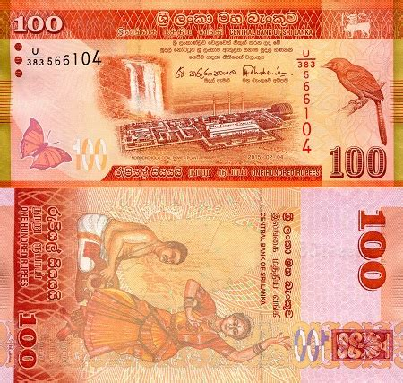 Mozambique 20 Meticais 2011 Polymer Aa Prefix Unc world money store collectible banknotes and more
