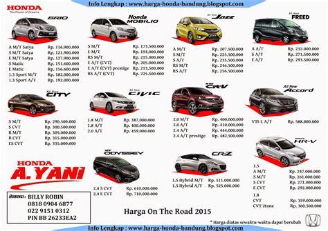 harga terbaru mobil honda cr v tahun 2014 harga terbaru