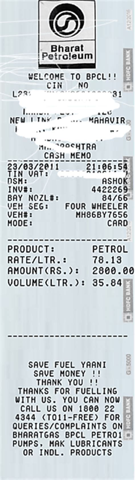 arco receipt template gas receipt if youre saying to yourself hey dave didnt